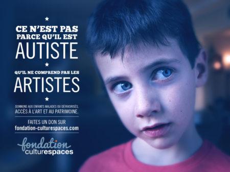 Culturespace by laurent chéhère